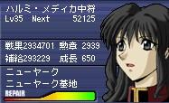 2008y02m26d_202207406.jpg