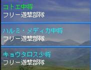 2008y02m26d_202528875.jpg